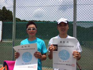 第70回福島県総合体育大会テニス競技35歳男子シングルス入賞者