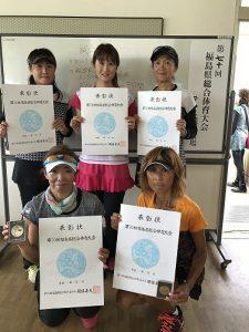 第70回福島県総合体育大会テニス競技40歳女子シングルス・ダブルス50歳以上女子ダブルス入賞者