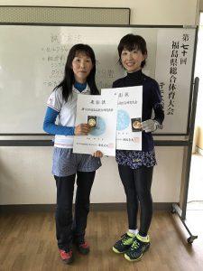 第70回福島県総合体育大会テニス競技45歳女子ダブルス入賞者