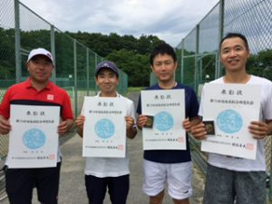 第70回福島県総合体育大会テニス競技45歳男子ダブルス入賞者