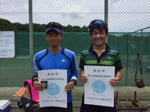 第70回福島県総合体育大会テニス競技45歳男子シングルス入賞者