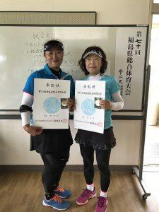 第70回福島県総合体育大会テニス競技50歳女子ダブルス入賞者
