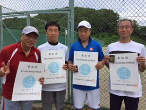 第70回福島県総合体育大会テニス競技50歳男子ダブルス入賞者