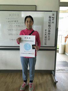 第70回福島県総合体育大会テニス競技55歳女子シングルス入賞者