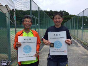 第70回福島県総合体育大会テニス競技55歳男子シングルス入賞者