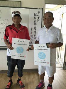 第70回福島県総合体育大会テニス競技65歳男子ダブルス70歳以上男子シングルス入賞者