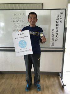 第70回福島県総合体育大会テニス競技65歳男子シングルス入賞者