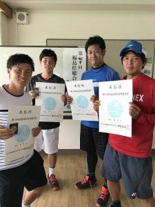 第70回福島県総合体育大会テニス競技成年男子ダブルス入賞者