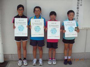 第70回福島県総合体育大会テニス競技スポーツ少年団の部小学生女子シングルス入賞者
