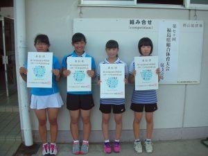 第70回福島県総合体育大会テニス競技スポーツ少年団の部中学生女子ダブルス入賞者3位