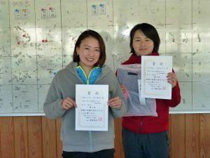 第44回福島県ダブルステニス選手権大会一般の部一般女子入賞者