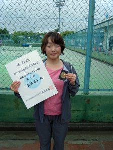 第71回福島県総合体育大会テニス競技40歳以上女子シングルス優勝