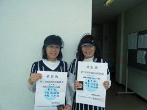 第71回福島県総合体育大会テニス競技45歳以上女子ダブルス優勝
