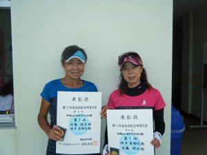 第71回福島県総合体育大会テニス競技50歳以上女子ダブルス優勝