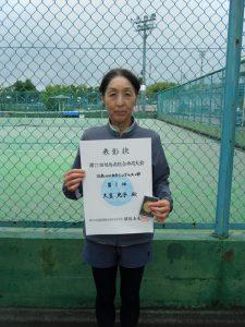 第71回福島県総合体育大会テニス競技55歳以上女子シングルス優勝