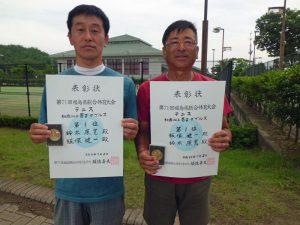第71回福島県総合体育大会テニス競技50歳以上男子ダブルス優勝