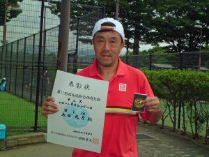 第71回福島県総合体育大会テニス競技50歳以上男子シングルス優勝