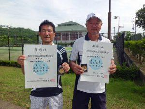 第71回福島県総合体育大会テニス競技55歳以上男子ダブルス優勝