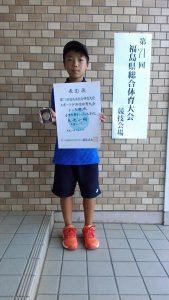 第71回福島県総合体育大会テニス競技スポーツ少年団の部小学生男子シングルス3位