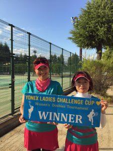ヨネックスチャレンジカップオープンクラス優勝