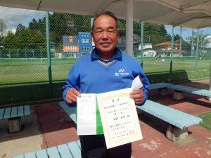 第46回福島県テニス選手権大会65歳以上男子シングルス優勝