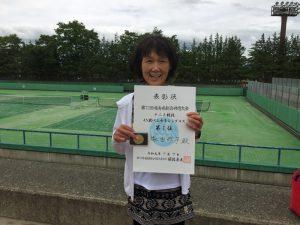 第72回福島県総合体育大会テニス競技45歳以上女子シングルス優勝
