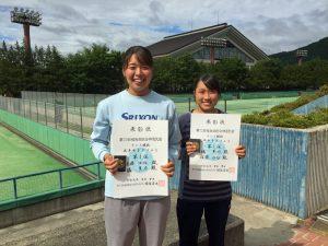 第72回福島県総合体育大会テニス競技一般女子ダブルス優勝