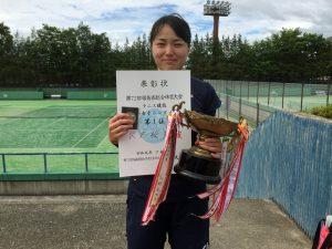 第72回福島県総合体育大会テニス競技一般女子シングルス優勝