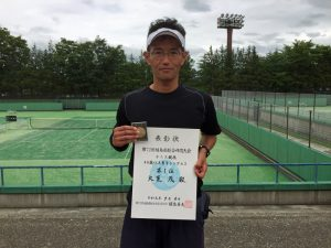 第72回福島県総合体育大会テニス競技40歳以上男子シングルス優勝