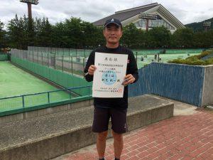第72回福島県総合体育大会テニス競技50歳以上男子シングルス優勝