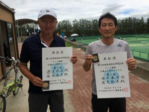 第72回福島県総合体育大会テニス競技55歳以上男子ダブルス優勝