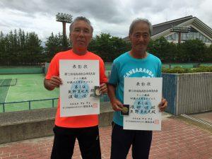 第72回福島県総合体育大会テニス競技60歳以上男子ダブルス優勝