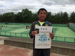 第72回福島県総合体育大会テニス競技70歳以上男子シングルス優勝