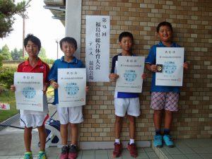 第72回福島県総合体育大会テニス競技スポーツ少年団の部小学生男子シングルス入賞者