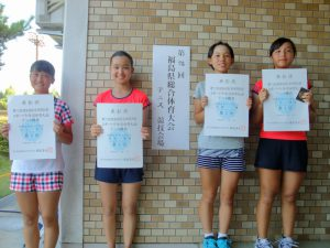 第72回福島県総合体育大会テニス競技スポーツ少年団の部中学生女子シングルス入賞者