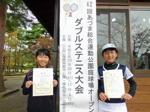 第42回あづま総合運動公園庭球場オープン記念ダブルステニス大会小学生の部女子優勝