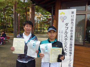 第42回あづま総合運動公園庭球場オープン記念ダブルステニス大会45歳以上男子優勝
