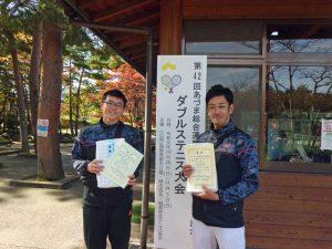 第42回あづま総合運動公園庭球場オープン記念ダブルステニス大会一般男子優勝