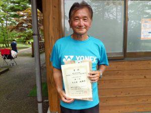 第41回中尾杯福島県シングルステニス選手権60歳男子シングルス優勝