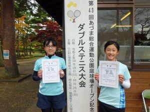 第43回あづま総合運動公園庭球場オープン記念ダブルステニス大会ジュニアの部小学生女子優勝