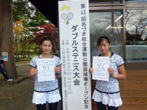 第43回あづま総合運動公園庭球場オープン記念ダブルステニス大会ジュニアの部中学生女子優勝