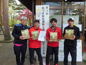 第10回あづま総合運動公園チーム対抗テニス大会男子の部優勝