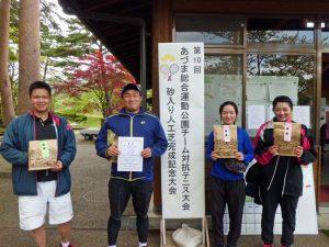 第10回あづま総合運動公園チーム対抗テニス大会ミックスの部優勝