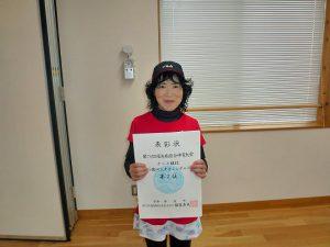 第74回福島県総合体育大会テニス競技45歳以上女子シングルス入賞者