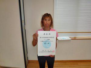 第74回福島県総合体育大会テニス競技55歳以上女子シングルス入賞者
