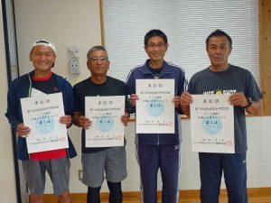 第74回福島県総合体育大会テニス競技60歳以上男子ダブルス入賞者