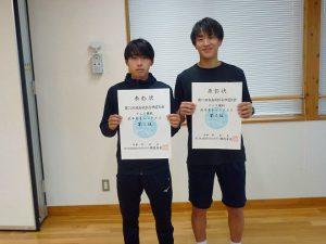 第74回福島県総合体育大会テニス競技成年男子入賞者