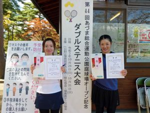 第44回あづま総合運動公園庭球場オープン記念ダブルステニス大会一般女子優勝